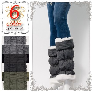 Both Ends Eco Fur Leg Warmers