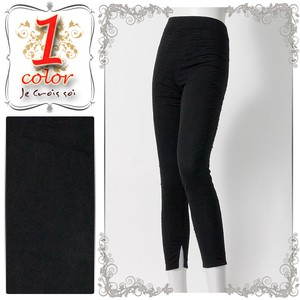 Stretch Card Leggings Lady