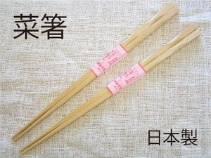 Natural Wood Japanese Cooking Chopstick