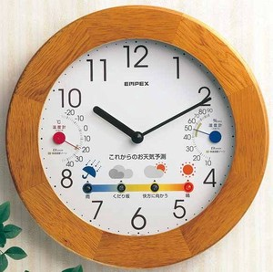 With Temperature & Humidity Gauge Weather Clock/Watch 1 Pc
