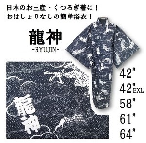 Popular Ryujin Yukata Souvenir For