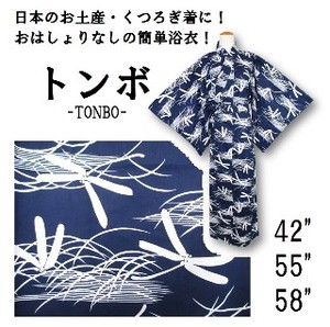 Taste Dragonfly Yukata Dark Blue Souvenir For