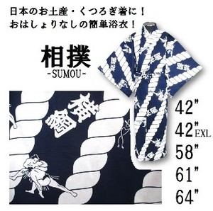 Sumo Dark Blue Souvenir For