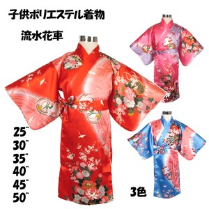 for Kids Running Water Flower Wagon Polyester Kids Kimono Souvenir For Costume