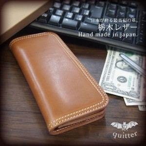 Tochigi Leather Oil Tan Leather Long Wallet Maid Japan
