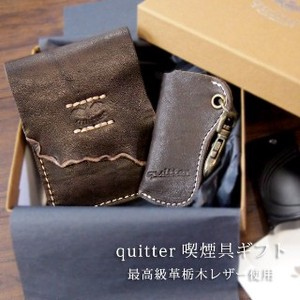 【quitter】ギフトセット☆3色展開ダブル焦がしレザー携帯灰皿&ライターケースBOX付 日本製 made in japan