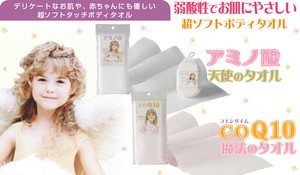 Angel Body-care Product Series