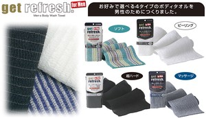 for Men Body Towel
